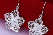 925 Flower Drop Earrings